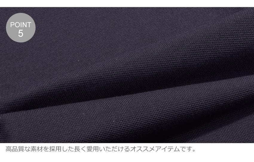 【メール便可】  LACOSTE ラコステ 長袖ポロシャツロングスリーブ ポロシャツ LONG SLEEVE POLO SHIRTL1312 メンズ 定番 トップス ブラック ホワイト 黒 白 シンプル