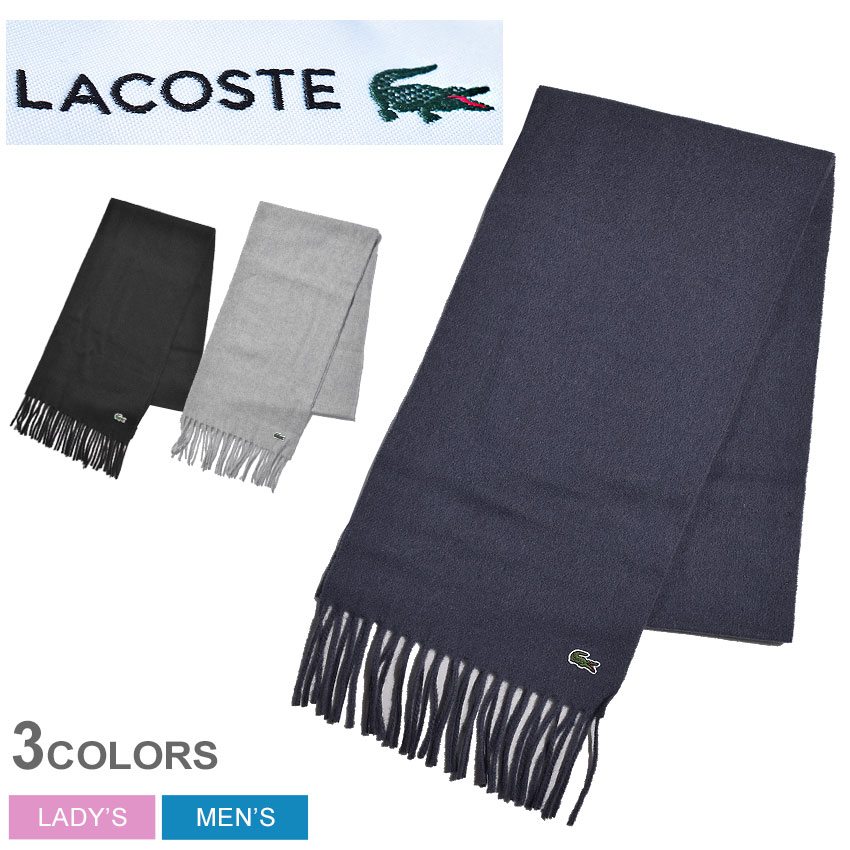 Lacoste Cashmere /& Wool Lavender Scarf