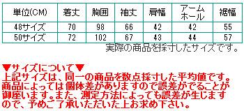 GANT RUGGER gantoraga R THE HOPSACK zahoppusakkujaketto 201303 76873 92 405男衣德勃雷精液(男性用)