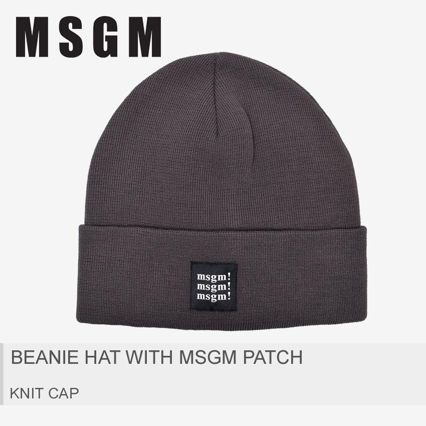 【メール便可】 送料無料 MSGM エムエスジーエム ニット帽 グレービーニー ハット ウィズ MSGM パッチ BEANIE HAT WITH MSGM PATCH2540ML08 184540 メンズ レディース