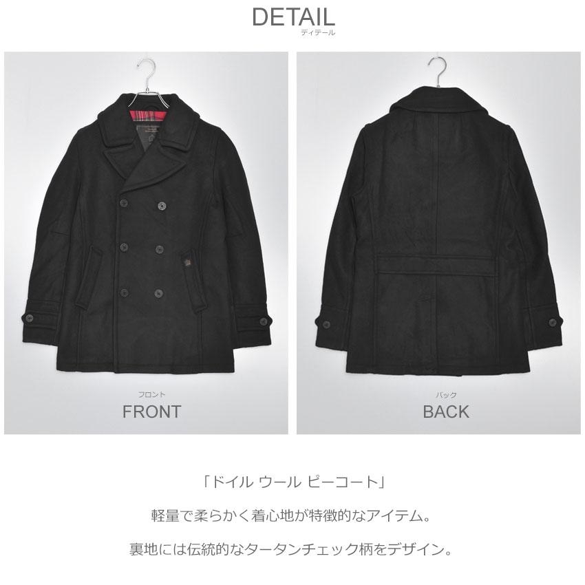 Khaki Merc Doyle Pea Coat