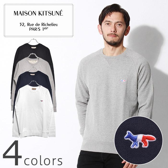 送料無料 メゾン キツネ MAISON KITSUNE スウェットシャツ トリコロール フォックスパッチ 全4色SWEAT SHIRT TRICOLOR FOX PATCH FW17M708メンズ トップス トレーナー ウェア スエット