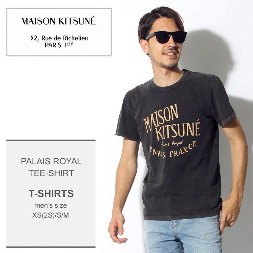 【メール便可】 送料無料 MAISON KITSUNE メゾンキツネ 半袖Tシャツ ブラックパレ ロイヤル Tシャツ PALAIS ROYAL TEE SHIRTAM00108AT1500 BKB メンズ
