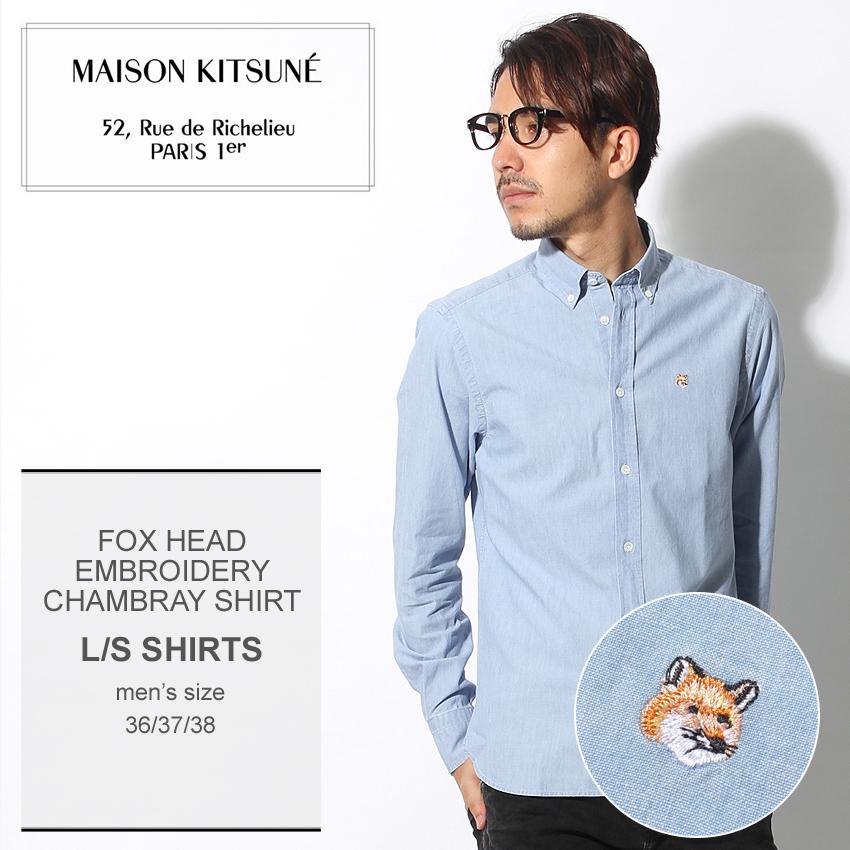 送料無料 MAISON KITSUNE メゾンキツネ 長袖シャツ ブルーフォックス ヘッド エンブロイダリー シャンブレー シャツAM00406AT1406 CB メンズ カジュアルシャツ ウェア トップス