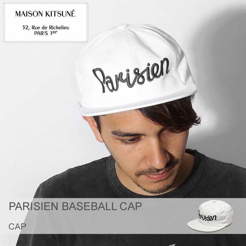 送料無料 MAISON KITSUNE メゾンキツネ キャップ ホワイトパリジャン ベイスボール キャップ PARISIEN BASEBALL CAPAU06103AT7100 WH メンズ レディース