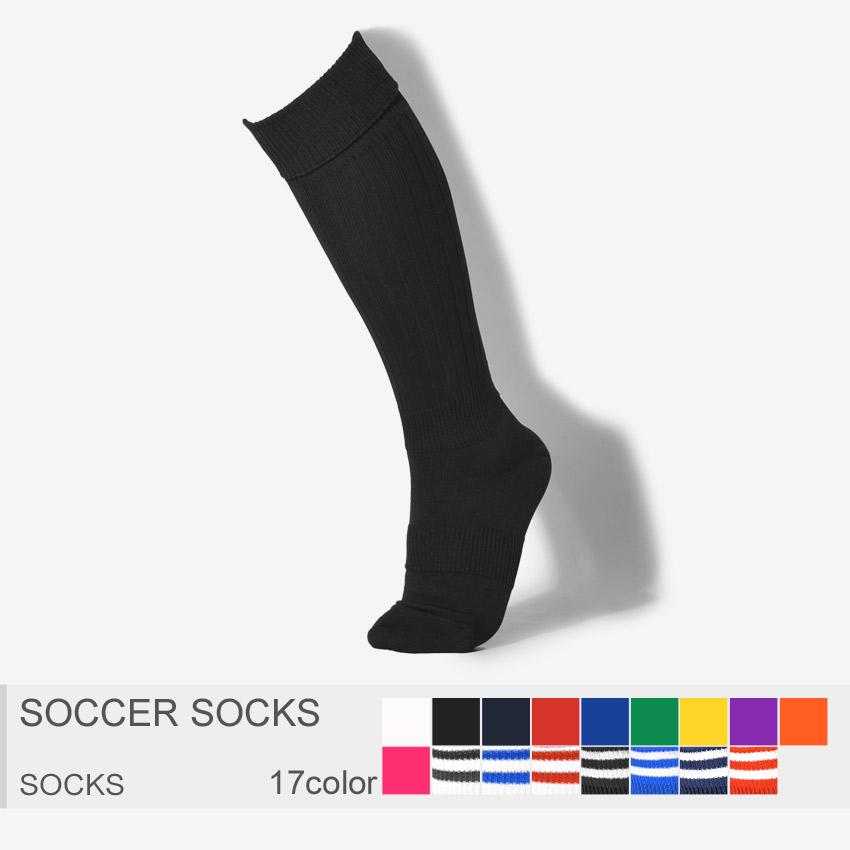 カラフルで機能的なサッカーソックス 靴下 返品不可 サッカー 商舗 ソックス レディース SOCKSメンズ 子供用 キッズ SOCCER 在庫限り