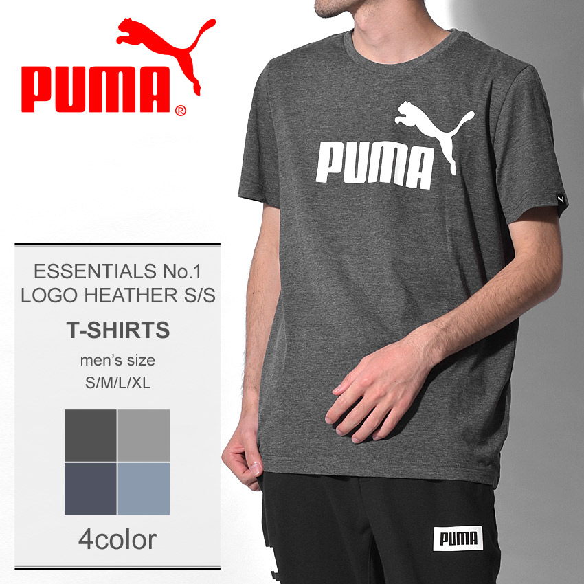 Sports & Outdoor Clothing Craft Mens Essential Tee Craft Sports Apparel T-Shirts, Shirts & Polos