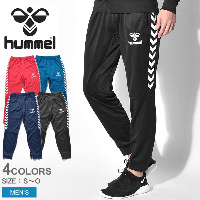 więcej zdjęć nowy przyjazd bardzo tanie HUMMEL Hyun Mel jersey underwear WARM UP PANTS warm-up underwear HAT3084 28  65 70 90 men's brand jersey sports campaign running club activities ...