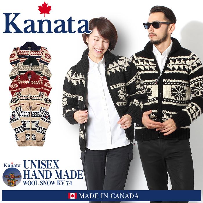 送料無料 カナタ KANATA カウチンセーター 全7色 (KANATA 6PLY WOOL SNOW KV-74) ジップ 雪柄 スノー ニット アウター カーディガン カナダ 製メンズ(男性用) 兼 レディース(女性用)