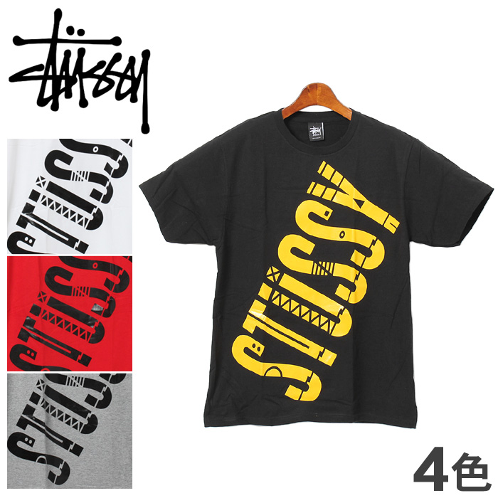 kitchen cabinet logo z craft stussy stussy tribal t shirt 1903448 2600