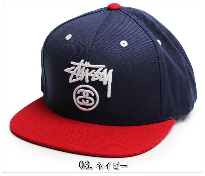 0e7685b7395 STUSSY Stussy TONE HO14 CAP 131363 two-tone HO14 Cap 3 colors Snapback Hat  Cap overseas genuine men s (men s)