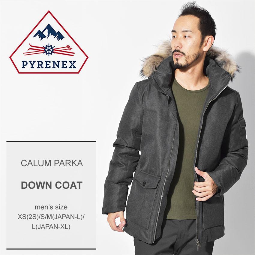 送料無料 PYRENEX ピレネックス ダウンコート グレー カラム パーカー CALUM PARKA HMK057 0044 メンズ