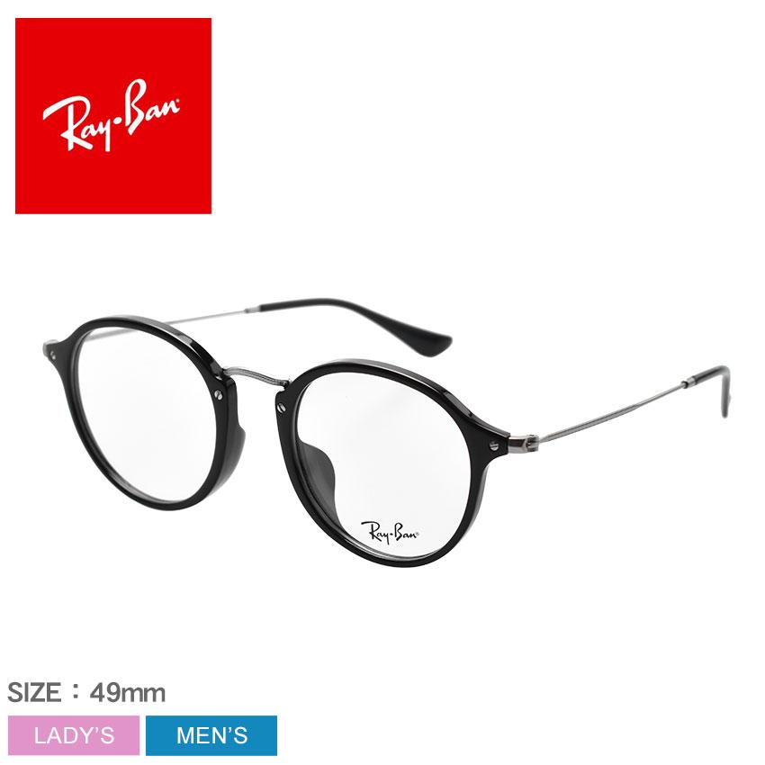 RAY-BAN レイバン 眼鏡フレーム RX2447VF メンズ レディース 眼鏡 めがね クラシック クラシカル ブラック 黒 おしゃれ 小物