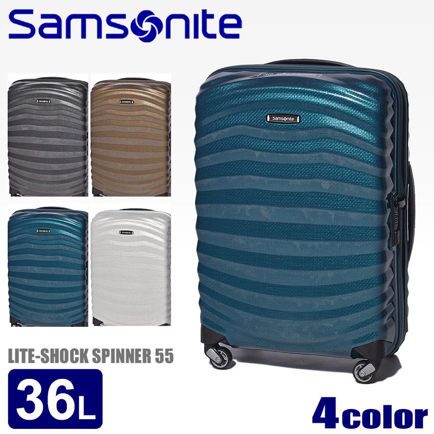 送料無料 SAMSONITE サムソナイト スーツケース 全4色ライトショック スピナー55 LITE SHOCK SPINNER 5562764 メンズ レディース 小物 バッグ [大型荷物]