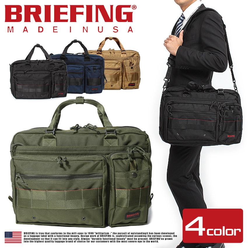 送料無料 BRIEFING ブリーフィング NEO B4 LINER BRF145219 010 074 026 068 ネオ B4 ライナー ショルダーバッグ 全4色 メンズ レディース ビジネスバッグ 2WAY BAG バッグ かばん 鞄 カバン 通勤 通学 旅行 斜め掛け