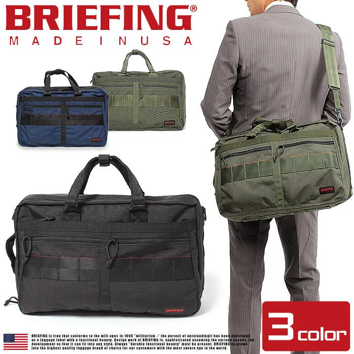 送料無料 BRIEFING ブリーフィング C-3 LINER BRF115219 010 074 068 シースリー ライナー 全3色3way ビジネスバッグ ブリーフケース バックパック リュックサック メンズ 兼 レディース