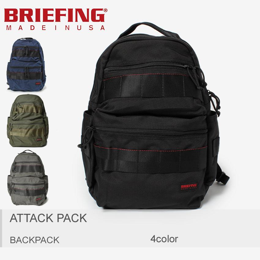 送料無料 BRIEFING ブリーフィング バックパック アタック パック ATTACK PACK BRF136219 010 074 068 011 メンズ レディース