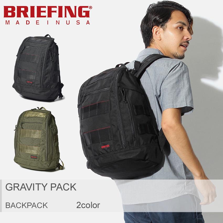送料無料 BRIEFING ブリーフィング バックパック 全2色グラビティーパック GRAVITY PACKBRF508219 メンズ レディース