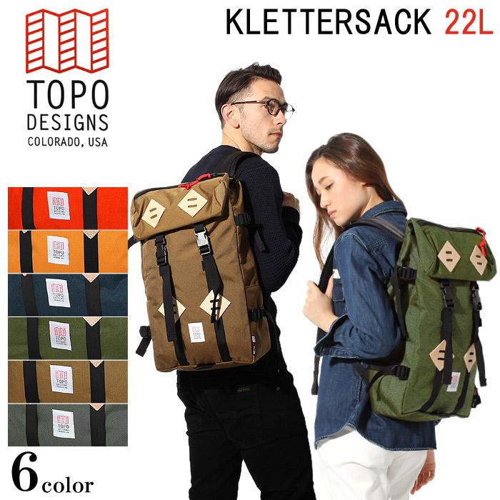 送料無料 TOPO DESIGNS トポ デザイン バックパック クレター サック 全6色KLETTERSACK TDKS013バック 鞄 BAG リュック アウトドア ハンドメイド 男女兼用 22L デイパック