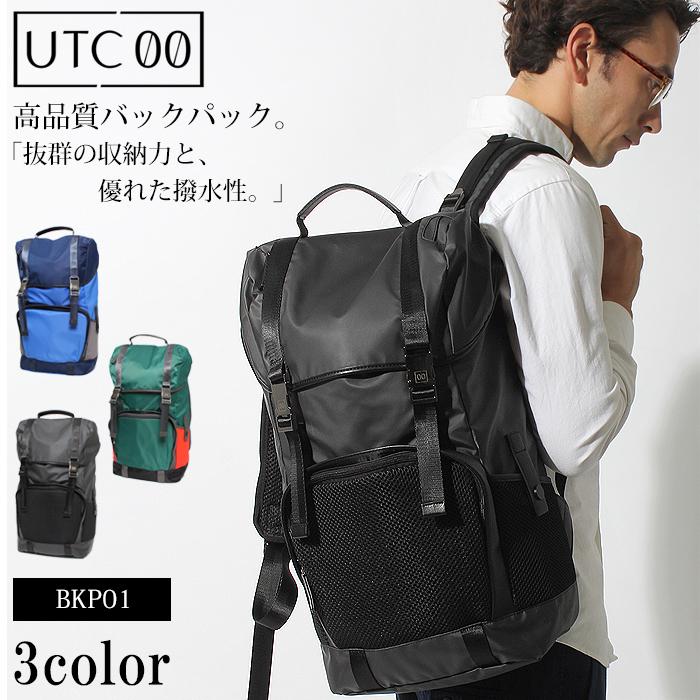 送料無料 UTC00 ユーティーシーゼロゼロ バックパック BKP01 ブラック 他全3色バッグ BAG リュック デイパック 鞄 通勤 通学 男女兼用メンズ(男性用) 兼 レディース(女性用)