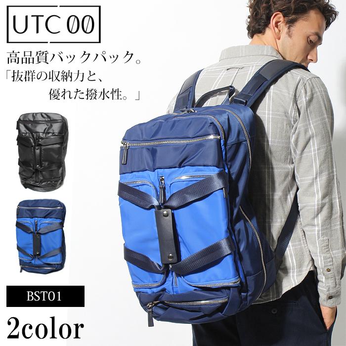 送料無料 UTC00 ユーティーシーゼロゼロ バックパック BST01 ブラック 他全2色バッグ BAG リュック デイパック ボストンバッグ 鞄 通勤 通学 男女兼用メンズ(男性用) 兼 レディース(女性用)