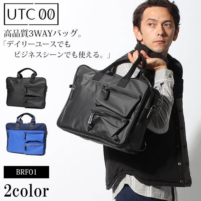 送料無料 UTC00 ユーティーシーゼロゼロ ブリーフケース BRF01 ブラック 他全2色バック バッグ BAG 鞄 デイパック トートバッグ 手提げ ビジネス 通勤 通学 男女兼用メンズ(男性用) 兼 レディース(女性用)