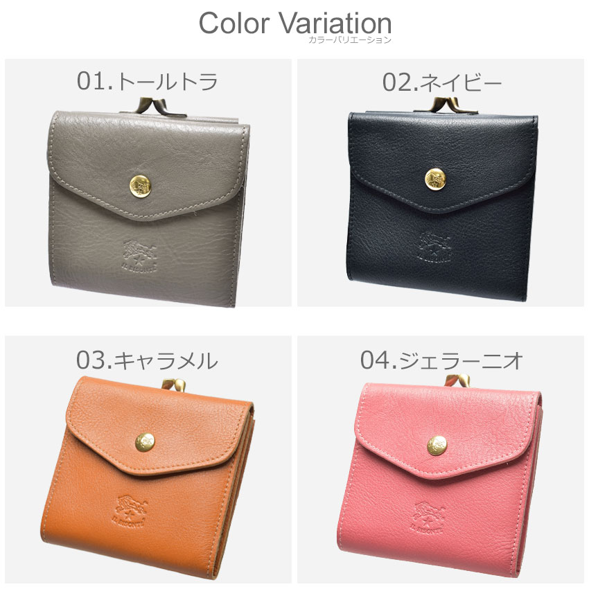 0c953cd6a3e5 IL BISONTE イルビゾンテ 財布 TRI-FOLD WALLET C0423 メンズ レディース コンパクト
