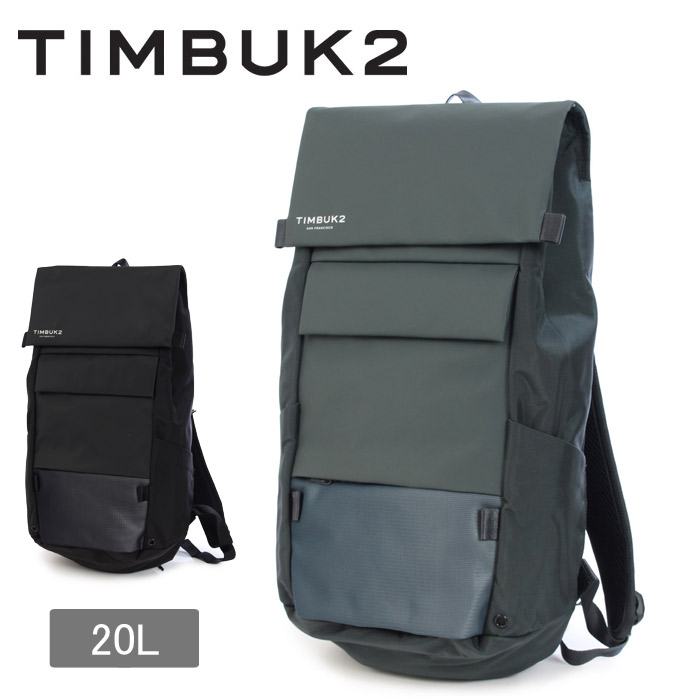 送料無料 ティンバックツー TIMBUK2 リュックサック ロビンパック 20L 全2色(TIMBUK2 1354-3 4730 6114 Robin Pack) ブランドバッグ スポーツバッグ バック