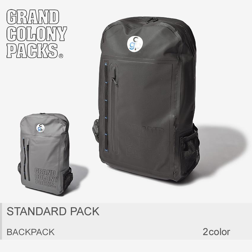 送料無料 GRAND COLONY PACKS グランドコロニーパックス GCP バックパックスタンダード パック STANDARD PACK182015 メンズ レディース