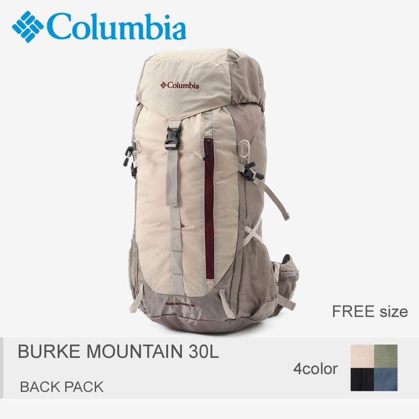送料無料 COLUMBIA コロンビア バックパック 全4色バークマウンテン30Lバックパック2 BURKE MOUNTAIN 30L BACKPACK IIPU8179 005 010 347 464 メンズ レディース