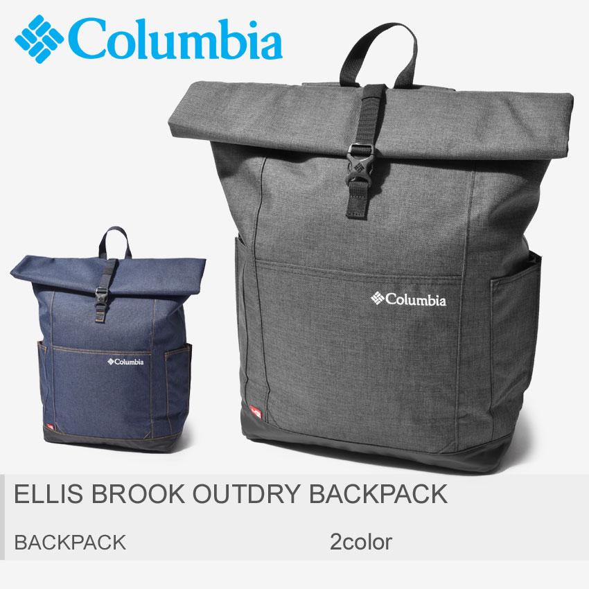 送料無料 COLUMBIA コロンビア バックパック 全2色エリスブルック アウトドライ バックパック ELLIS BROOK OUTDRY BACKPACKPU8271 464 010 メンズ レディース