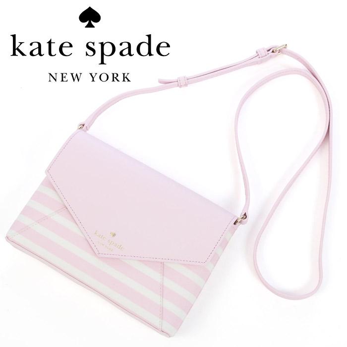 送料無料 ケイトスペード KATE SPADE ショルダーバッグ FAIRMOUNT SQUARE LARGE MONDAY ピンクブラッシュ×クリーム(KATE SPADE PWRU4864 188 )レディース(女性用)
