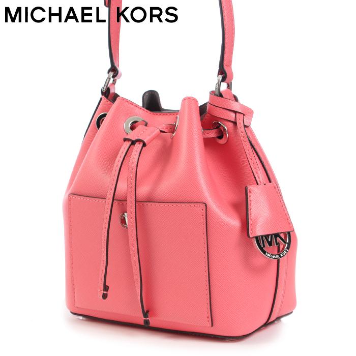 送料無料 マイケルコース MICHAEL KORS ショルダーバッグ コーラル×パールグレー(30H5SGRM1U 548)GREENWICH SM BUVKET CORAL/PRGREY巾着型 バッグ 鞄 かばん レディース(女性用)
