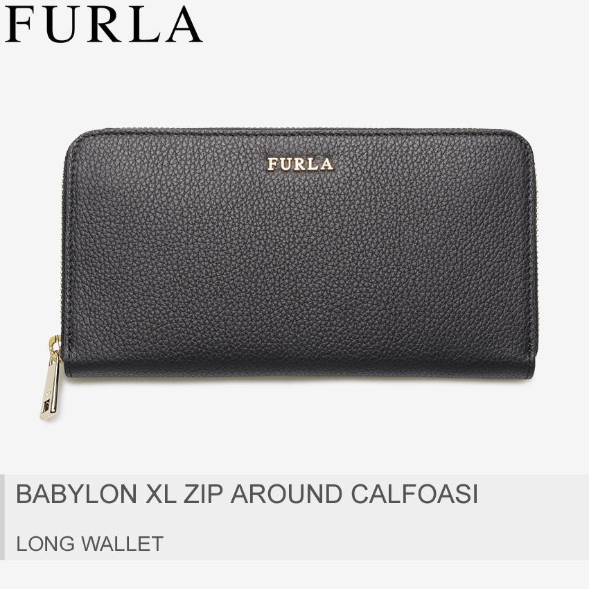 送料無料 FURLA フルラ 長財布 ブラックバビロン ジップアラウンド ウォレット BABYLON XL ZIP AROUND CALFOASI924342 レディース