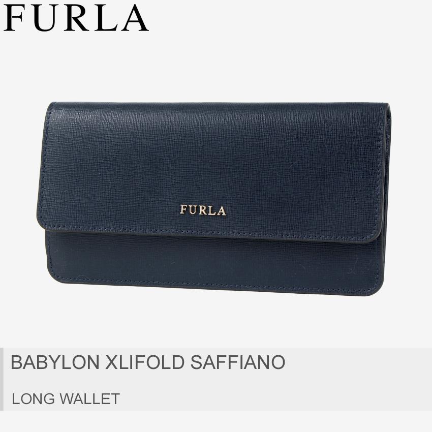 送料無料 FURLA フルラ 長財布 ダークブルーバビロン BABYLON XLIFOLD SAFFIANO 922524 レディース