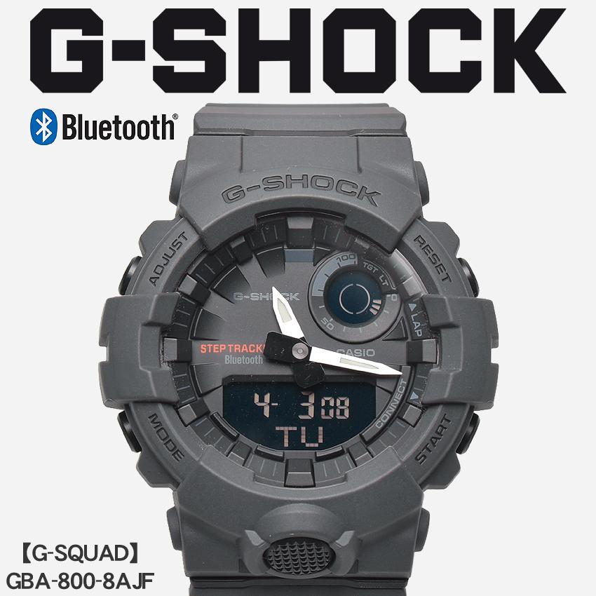 送料無料 G-SHOCK ジーショック CASIO カシオ 腕時計 グレージースクワッド G-SQUADGBA-800-8AJF メンズ 【メーカー正規保証1年】