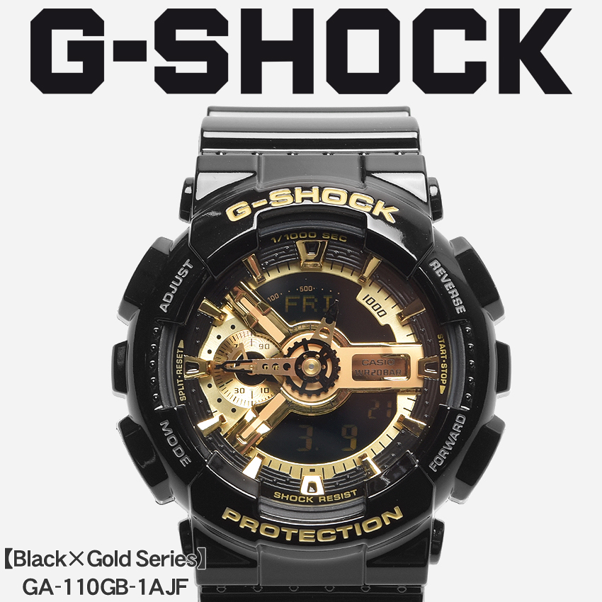 【お取り寄せ商品】 送料無料 G-SHOCK ジーショック CASIO カシオ 小物 腕時計 ブラック ゴールドブラック×ゴールドシリーズ Black×Gold SeriesGA-110GB-1AJF メンズ レディース 【メーカー正規保証1年】 【ラッピング対象外】