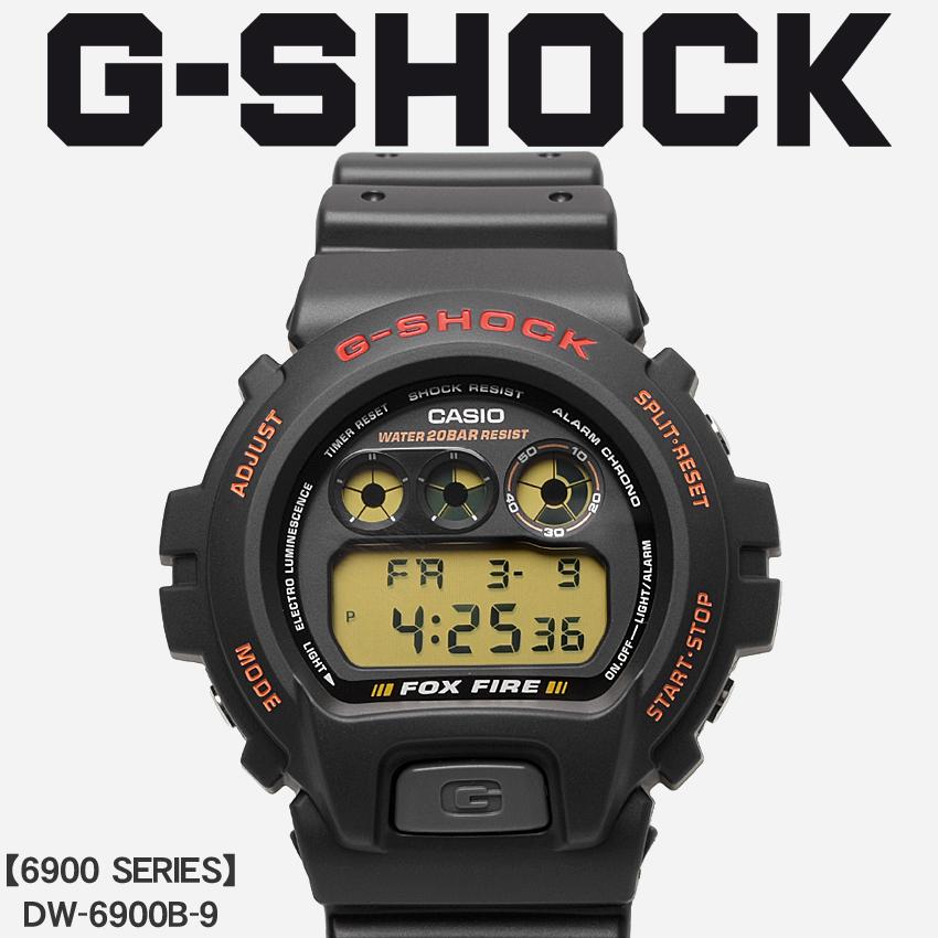 送料無料 G-SHOCK ジーショック CASIO カシオ 腕時計 ブラック6900シリーズ 6900SERIESDW-6900B-9 メンズ レディース 【メーカー正規保証1年】