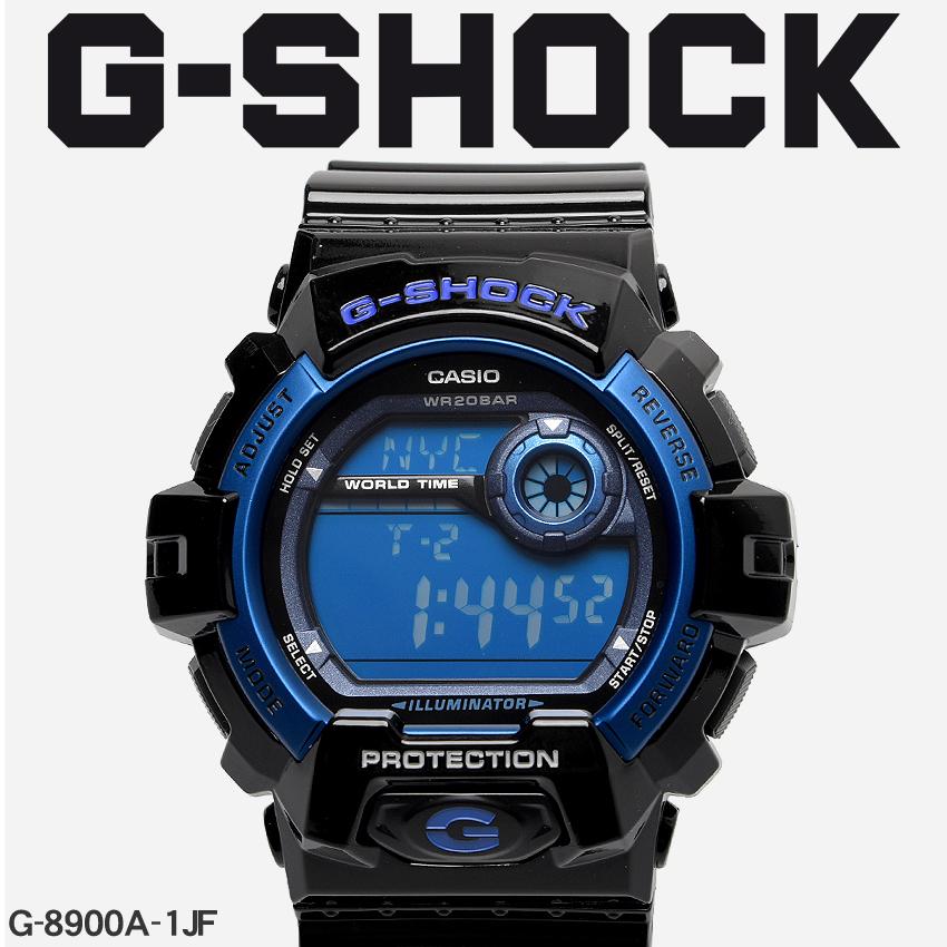 送料無料 G-SHOCK ジーショック CASIO カシオ 腕時計 ブラック8900G-8900A-1JF メンズ 【メーカー正規保証1年】
