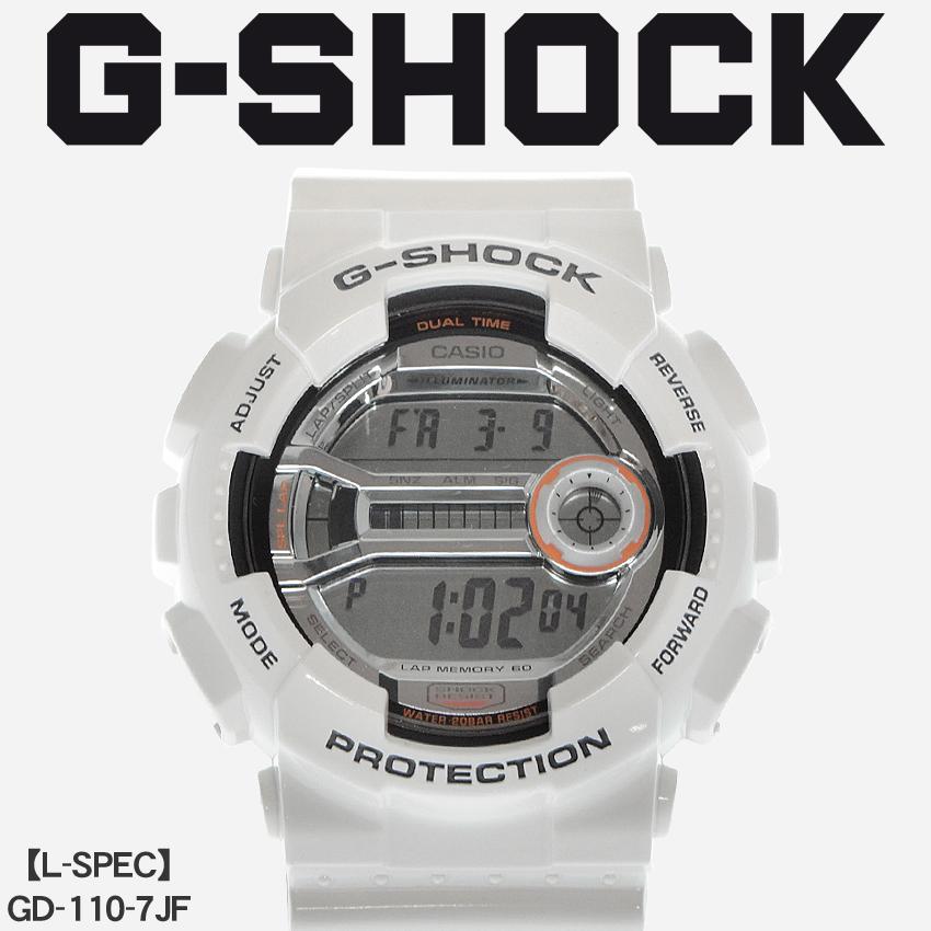 送料無料 G-SHOCK ジーショック CASIO カシオ 腕時計 ホワイトエルスペック L-SPECGD-110-7JF メンズ 【メーカー正規保証1年】