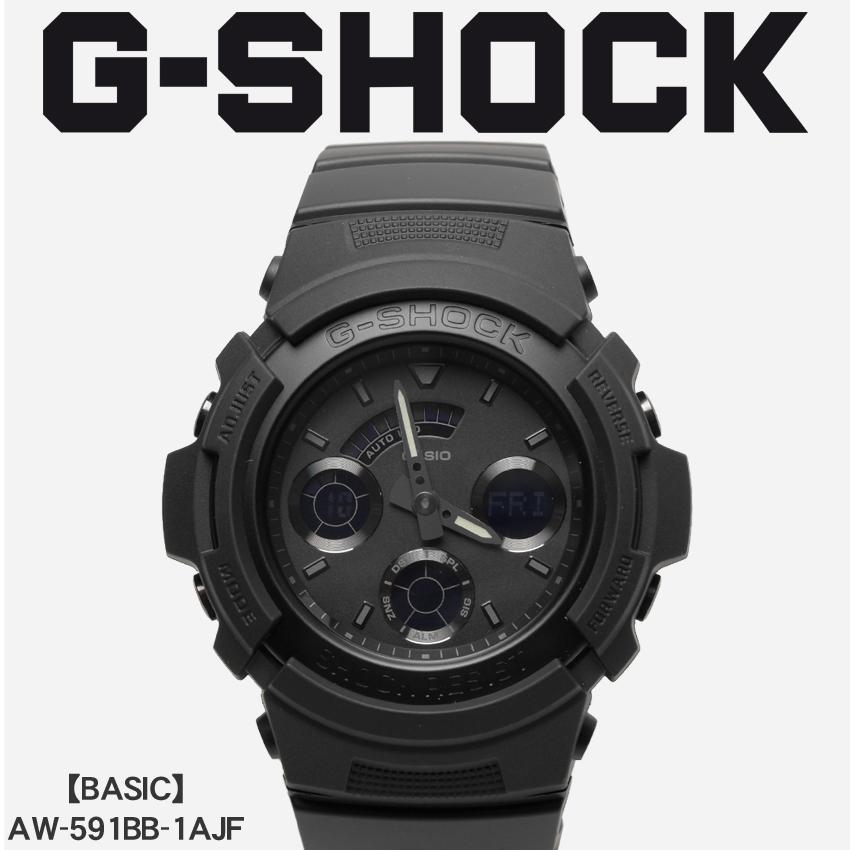 送料無料 G-SHOCK ジーショック CASIO カシオ 腕時計 ブラックベーシック BASICAW-591BB-1AJF メンズ 【メーカー正規保証1年】