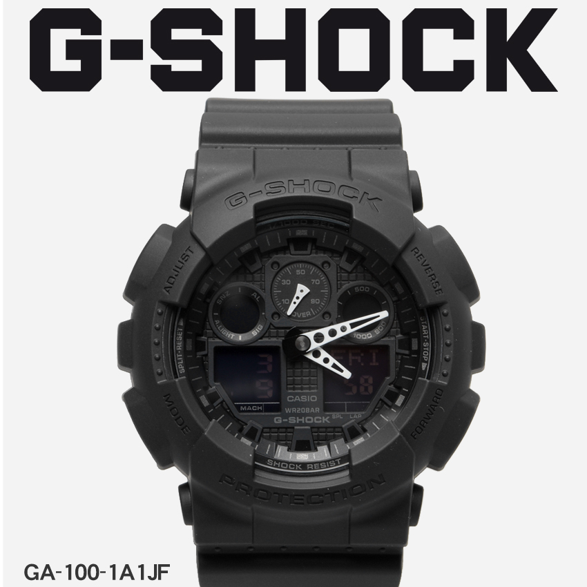送料無料 G-SHOCK ジーショック CASIO カシオ 腕時計 ブラックベーシック BASICGA-100-1A1JF メンズ 【メーカー正規保証1年】