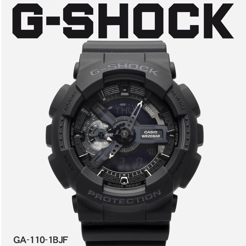 送料無料 G-SHOCK ジーショック CASIO カシオ 腕時計 ブラックGA-110GA-110-1BJF メンズ 【メーカー正規保証1年】