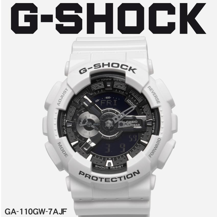 【お取り寄せ商品】 送料無料 G-SHOCK ジーショック CASIO カシオ 小物 腕時計 ホワイトホワイト&ブラックシリーズ WHITE AND BLACK SERIESGA-110GW-7AJF メンズ 【メーカー正規保証1年】 【ラッピング対象外】