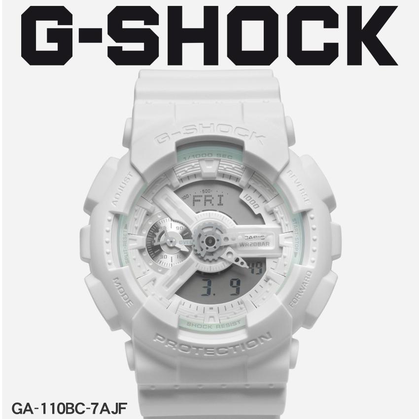 送料無料 G-SHOCK ジーショック CASIO カシオ 腕時計 ホワイトGA-110GA-110BC-7AJF メンズ 【メーカー正規保証1年】