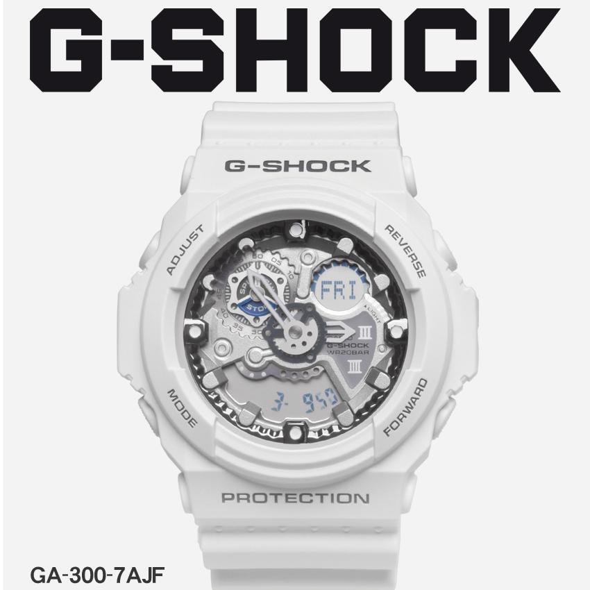 送料無料 G-SHOCK ジーショック CASIO カシオ 腕時計 ホワイトGA-300GA-300-7AJF メンズ 【メーカー正規保証1年】