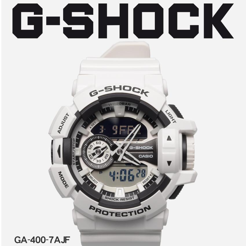 送料無料 G-SHOCK ジーショック CASIO カシオ 腕時計 ホワイトハイパーカラーズ HYPER COLORSGA-400-7AJF メンズ 【メーカー正規保証1年】