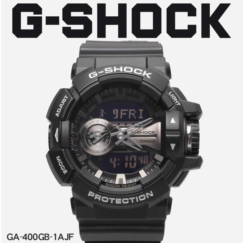送料無料 G-SHOCK ジーショック CASIO カシオ 腕時計 ブラックGA-400GA-400GB-1AJF メンズ 【メーカー正規保証1年】