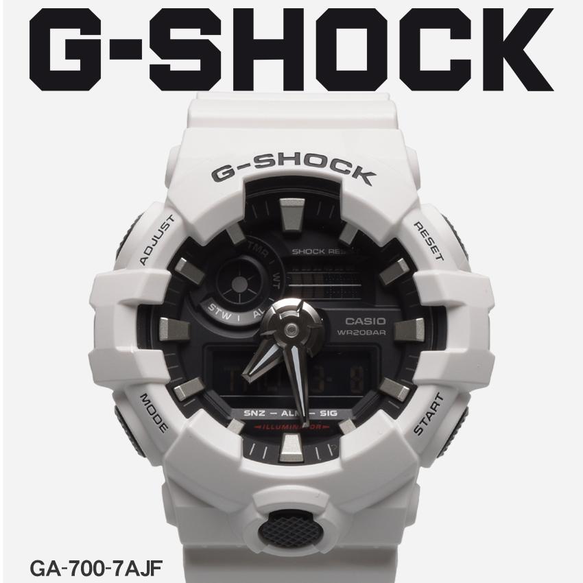 送料無料 G-SHOCK ジーショック CASIO カシオ 腕時計 ホワイトGA-700GA-700-7AJF メンズ 【メーカー正規保証1年】