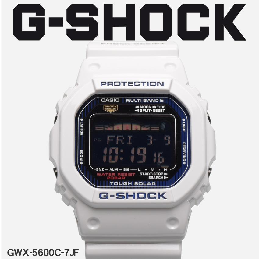 送料無料 G-SHOCK ジーショック CASIO カシオ 腕時計 ホワイトGライド G-LIDEGWX-5600C-7JF メンズ 【メーカー正規保証1年】